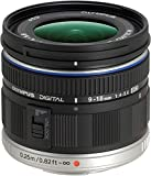 Olympus M.Zuiko Objectif Digital ED 9-18mm F4.0-5.6, zoom grand angle, compatible tout appareil Micro 4/3 (modèles Olympus OM-D & PEN, Panasonic G-series), Noir